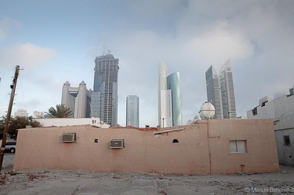 gulf city skins-12